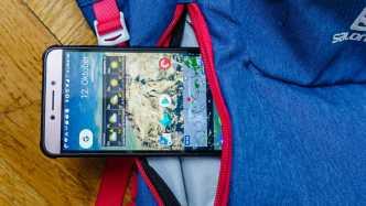 Handy verloren - was tun? Sperren und orten