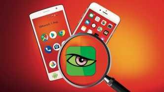 Überwachungs-Apps aufspüren und beseitigen