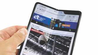 Samsung Galaxy Fold 5G ausprobiert