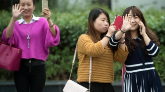 Smartphones in China