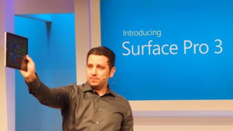 Surface-Tablet von Microsoft