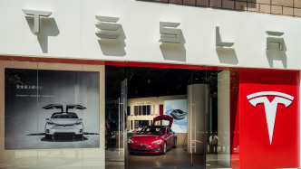 Tesla-Laden in Shanghai
