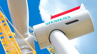 Siemens will 200 Millionen Dollar in Mexiko investieren