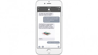 "Apples iMessage bekommt ""Business Chat""-Funktion"