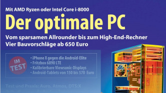 Der optimale PC 2017