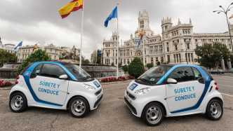 car2go in Madrid