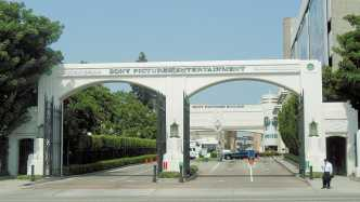 Sony Pictures Lot