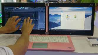 Computex: Notebook mit zwei Displays