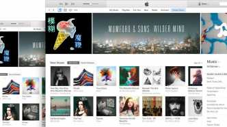 Apple iTunes 12.2