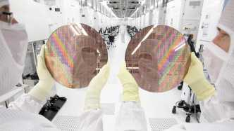 Globalfoundries Wafer Reinraum