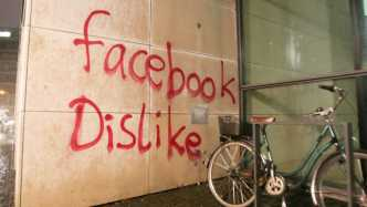 Facebook Hamburg