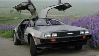 Kultauto DeLorean DMC-12