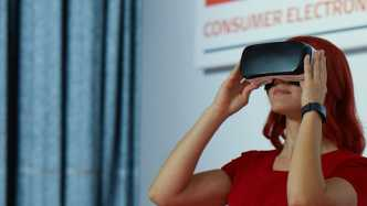 "Bitkom: ""Virtual Reality hat riesiges Potenzial"""