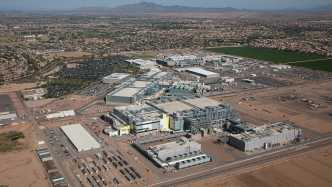 Intel Fab 42 in Chandler/Arizona