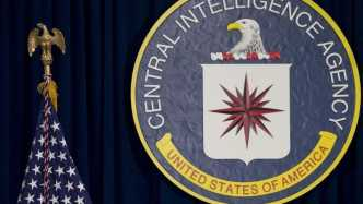 CIA - Central Intelligence Agency