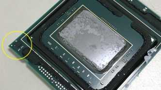 Intel Core X/Core i9 mit RFID-Chip