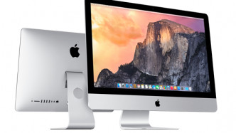 Spuren in El Capitan deuten 4K-iMac an