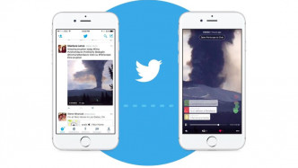 Twitter: iOS-App bindet Periscope-Videos ein – mit Auto-Play
