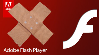 Kritischer Flash-Patch