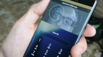 Samsung Galaxy Note 7: Die Technik hinter dem Iris-Scanner