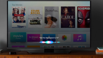 Apple TV mit tvOS 10