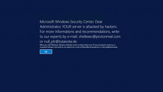 Erpressungs-Trojaner DXXD nimmt Windows-Server ins Visier