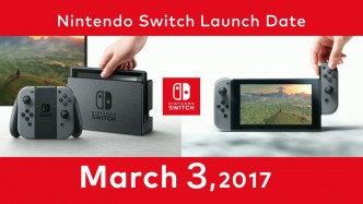 Nintendo Switch: Start am 3. März mit Zelda