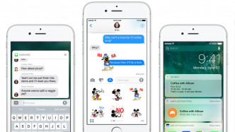 iMessage in iOS 10