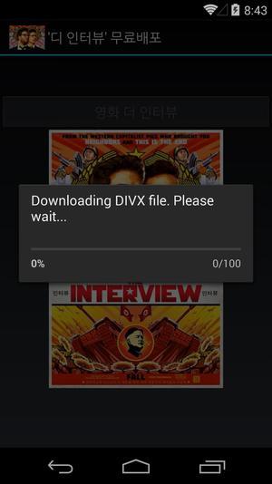 Während die Android-App vorgibt eine Divx-Datei herunterzuladen, spioniert ein Trojaner die Bankdaten aus.