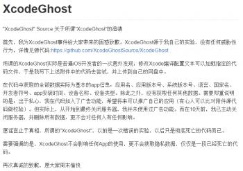 Chinesischer Text