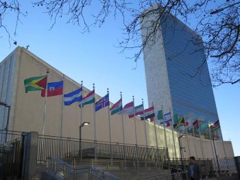 UN-Gebäude in New York