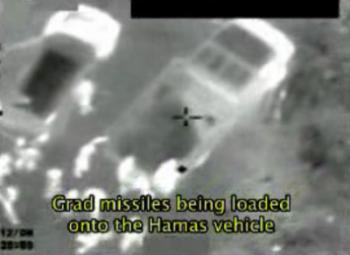 Bild: IDF