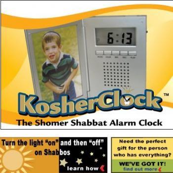 Werbung für eine koschere Digital-Alarm-Uhr