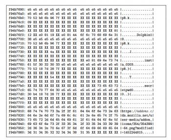 Der Memory-Dump von Firefox 56 enthüllt die gespeicherten Passwörter. System: Ubuntu 16.10, Core i7-6700K.