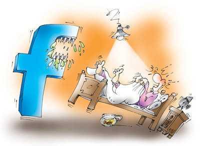 Social Muffel
