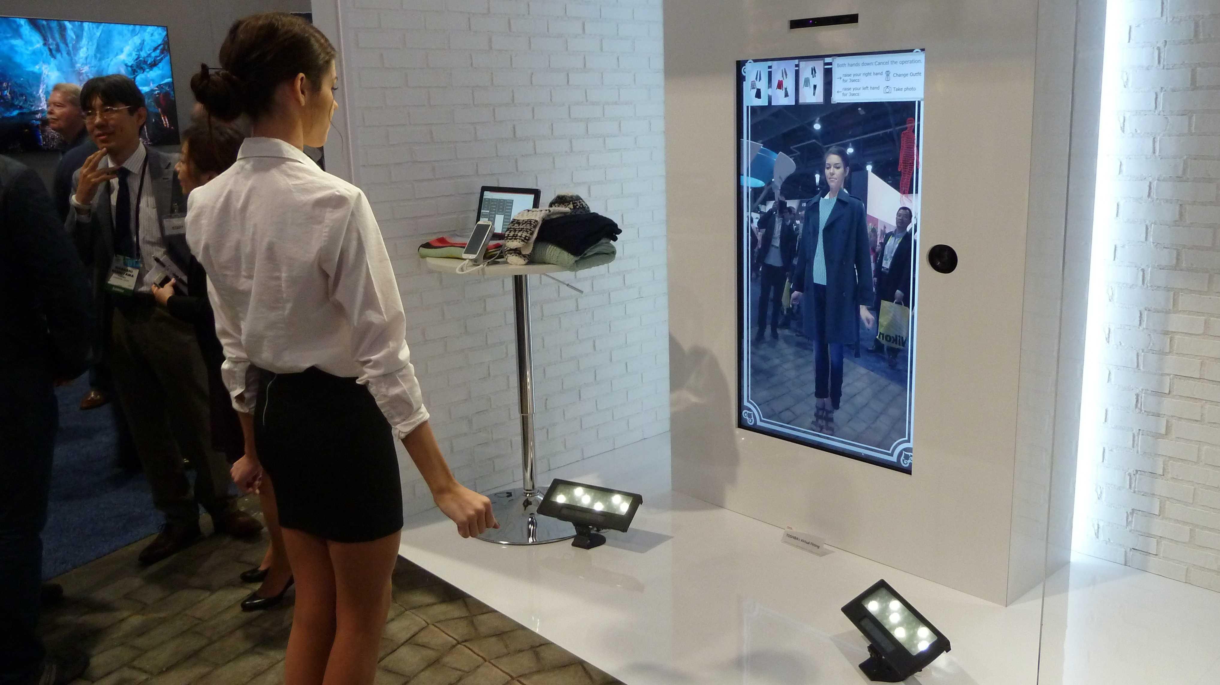 CES: Digitale Umkleide für den online-Einkauf