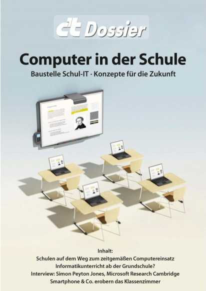 """Das neue c't-Dossier """"Computer in der Schule"""""""
