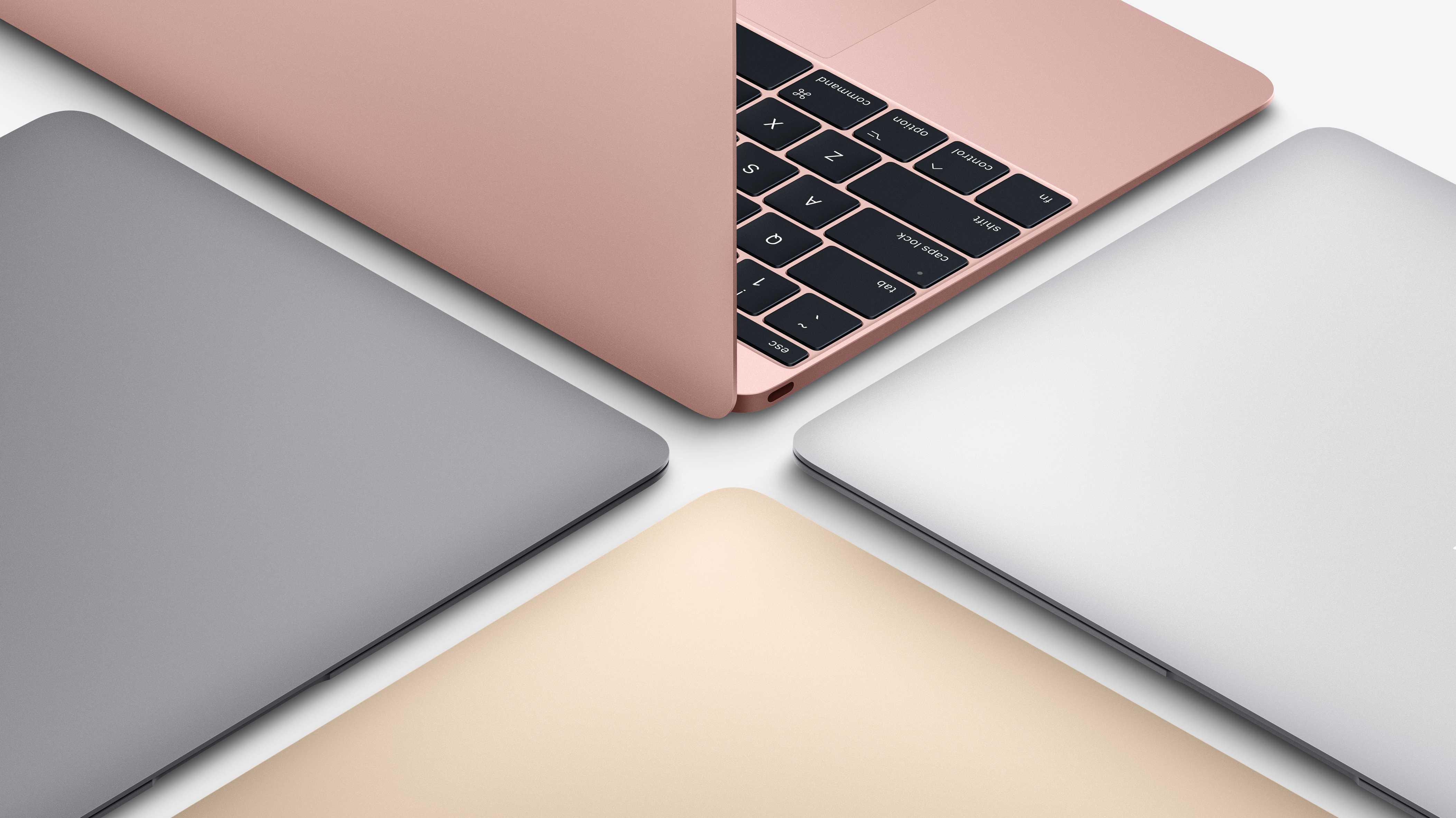 Macbook Bunt