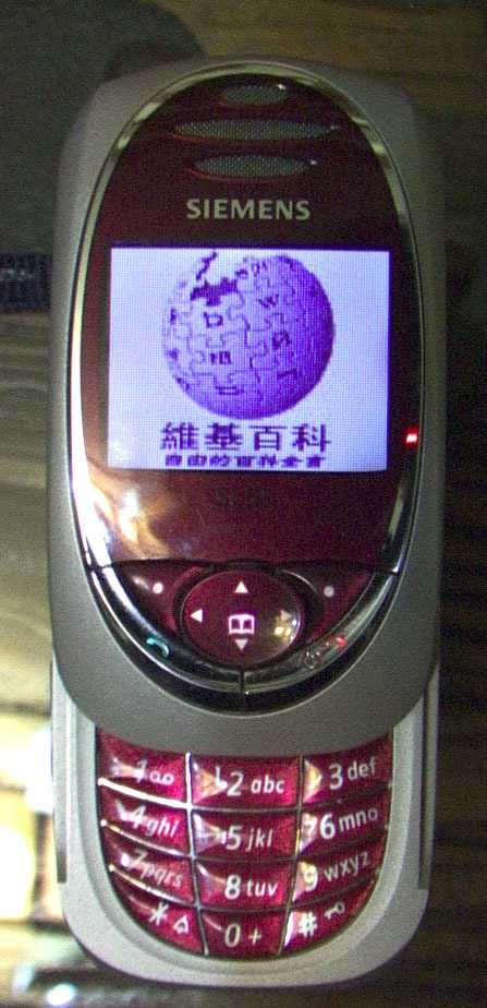 Winziges Handy