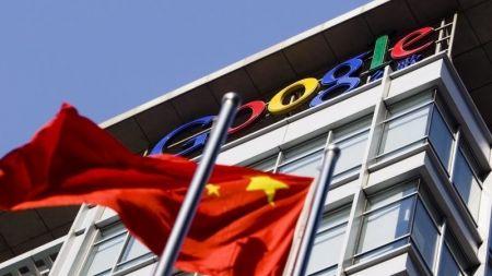 Projekt Dragonfly: Googles Rückkehr nach China offenbar gekippt