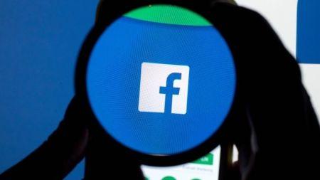 Facebook gibt Bildverarbeitungsbibliothek frei
