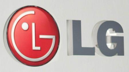 MWC: LG setzt auf 5G, nicht auf faltbare Displays