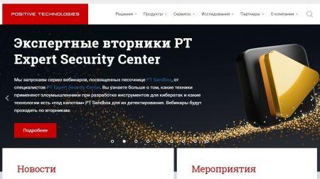 US-Sanktionen treffen Intel-ME-Hacker PTE