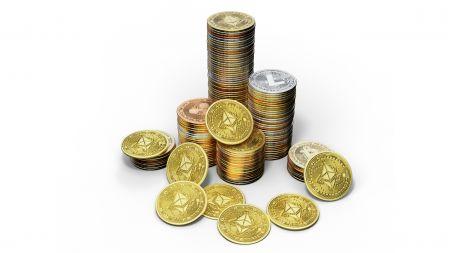 c't-Interview: Taugen Kryptowährungen als Geldanlage?