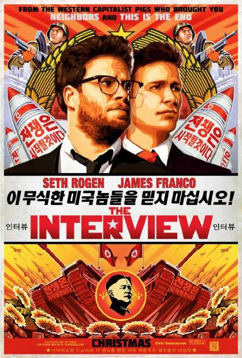 "Filmplakat ""The Interview"""