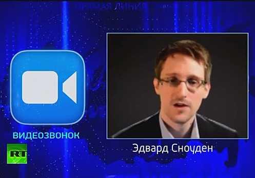 Das eingespielte Video Edward Snowdens