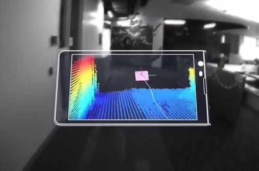 Project Tango: Google experimentiert mit Umgebungserkennung für Tablets