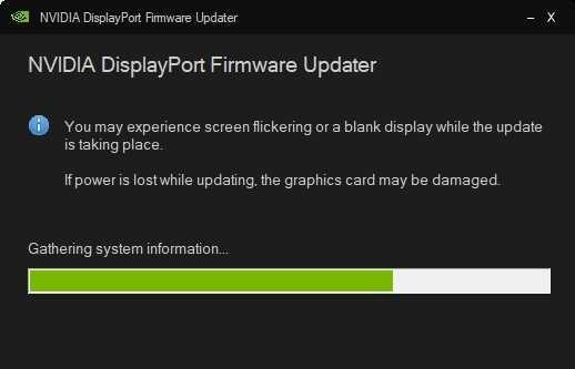 Der Updater prüft, ob ein Firmware-Update nötig ist und führt es bei Bedarf durch.