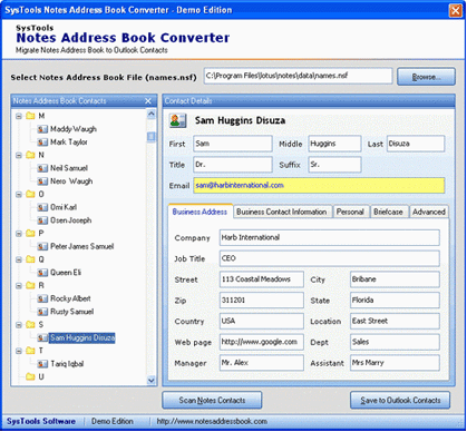 software for address book