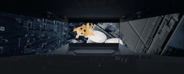 Bei ScreenX wird das gewöhnliche Bild durch Projektionen auf die Seitenwände erweitert.